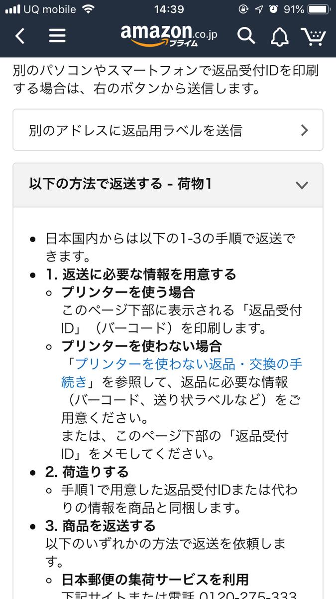 f:id:kanzakisatuki:20190904222818p:plain