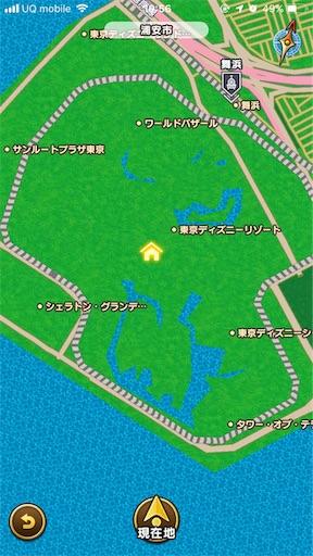f:id:kanzakisatuki:20190914014047j:image
