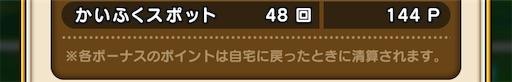 f:id:kanzakisatuki:20190914014340j:image