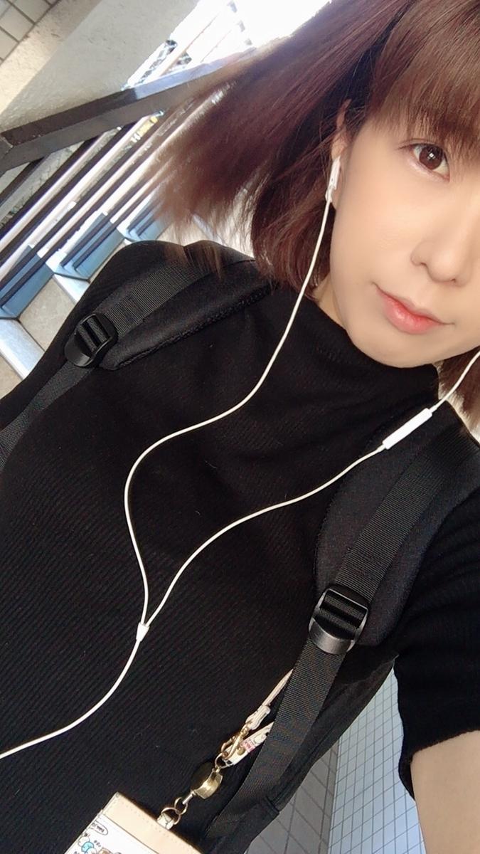 f:id:kanzakisatuki:20190915214533j:plain
