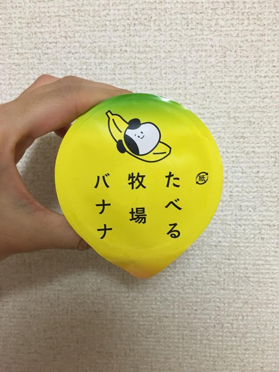 f:id:kanzakisatuki:20190915220351j:plain