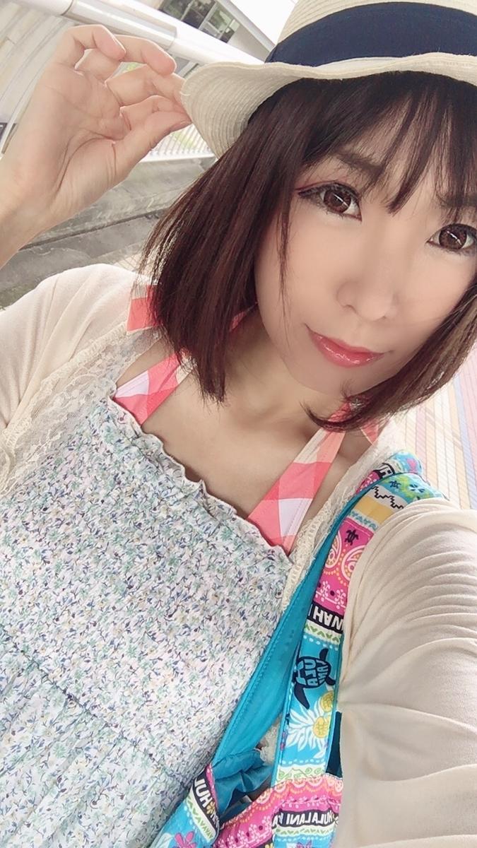 f:id:kanzakisatuki:20190923144548j:plain