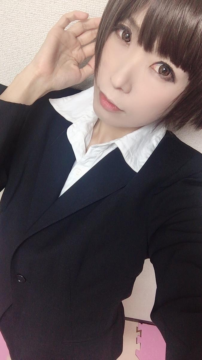 f:id:kanzakisatuki:20190923225932j:plain