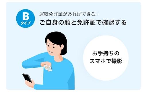 f:id:kanzakisatuki:20190926202054j:image