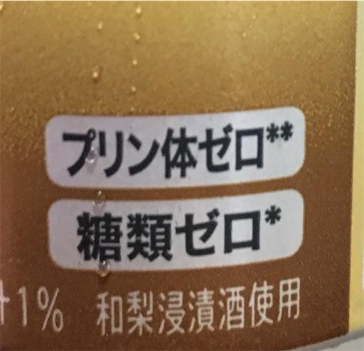 f:id:kanzakisatuki:20190928010616j:image