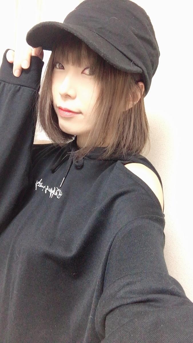 f:id:kanzakisatuki:20190929140814j:plain