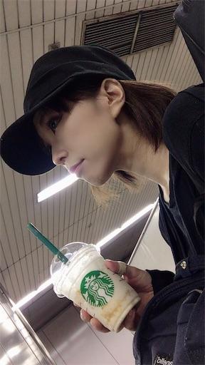 f:id:kanzakisatuki:20190929193628j:image