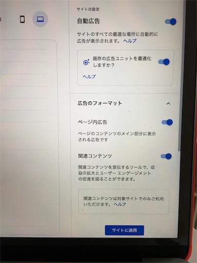 f:id:kanzakisatuki:20191009204112j:plain