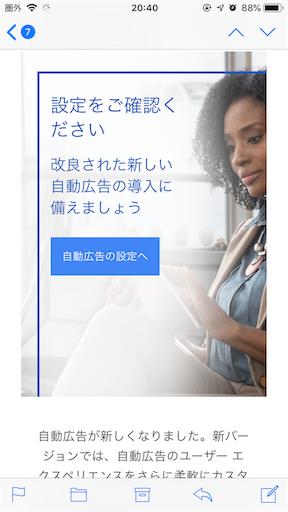 f:id:kanzakisatuki:20191009204115p:plain