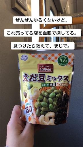 f:id:kanzakisatuki:20191018181802j:image