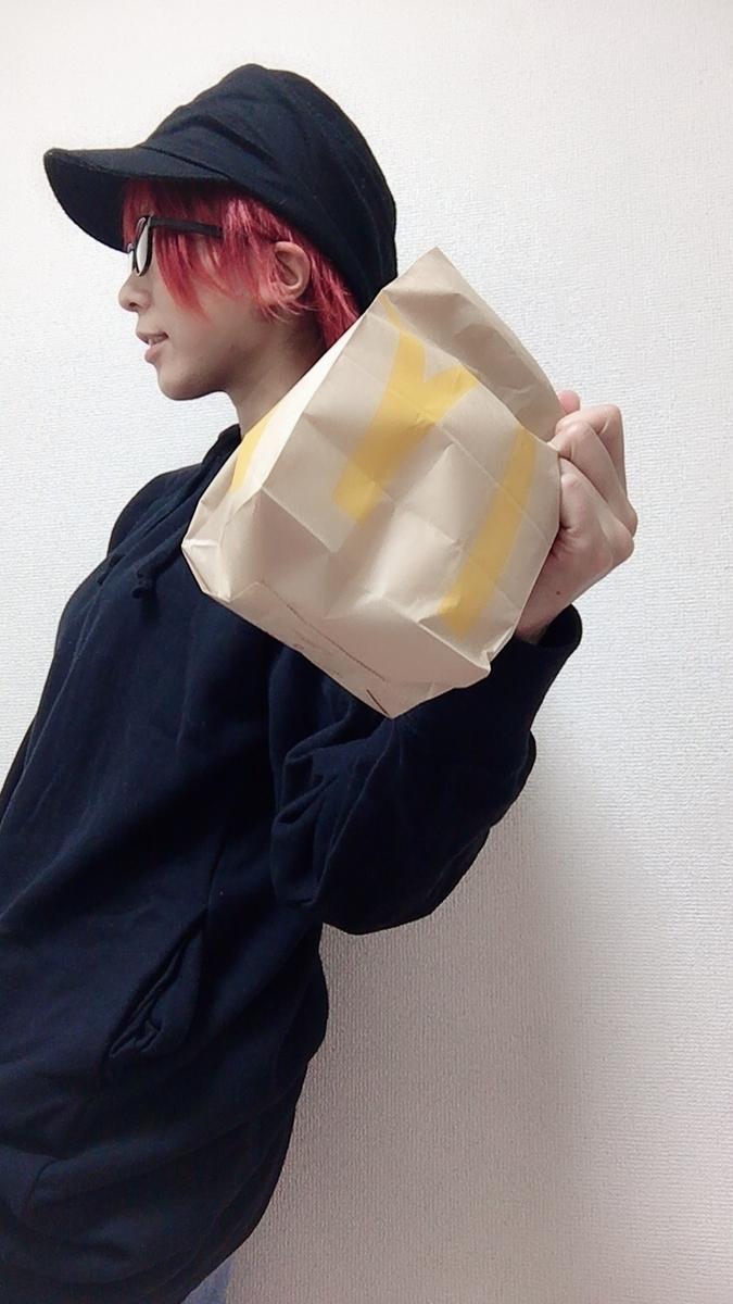 f:id:kanzakisatuki:20191019210439j:plain