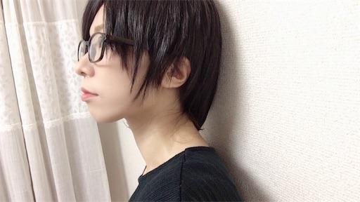 f:id:kanzakisatuki:20191020165143j:image