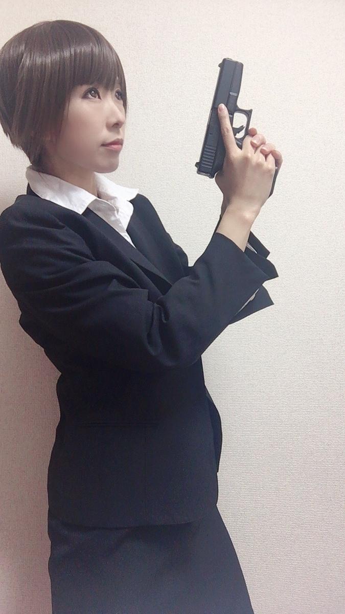 f:id:kanzakisatuki:20191022210547j:plain
