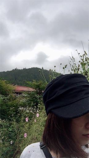 f:id:kanzakisatuki:20191023114144j:image