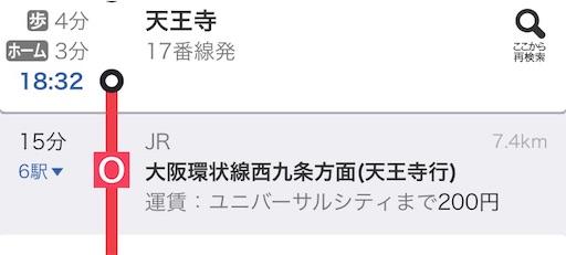 f:id:kanzakisatuki:20191029183357j:image