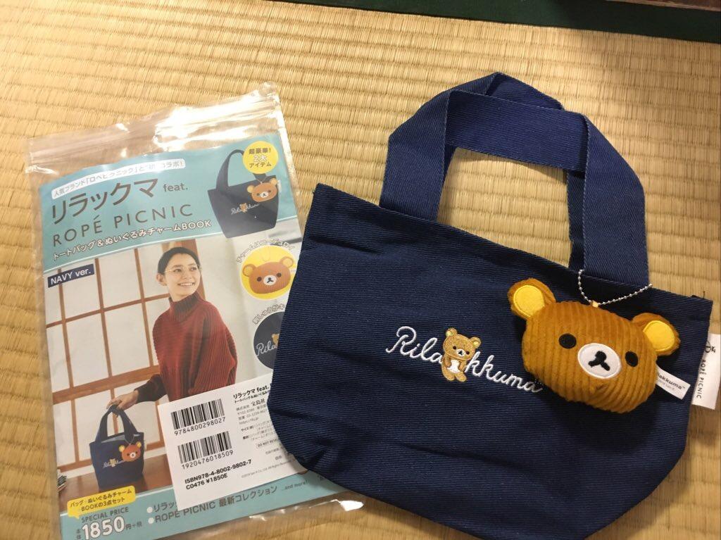 f:id:kanzakisatuki:20191106213857j:plain