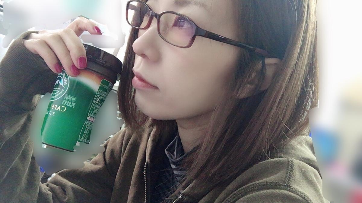 f:id:kanzakisatuki:20191106232815j:plain