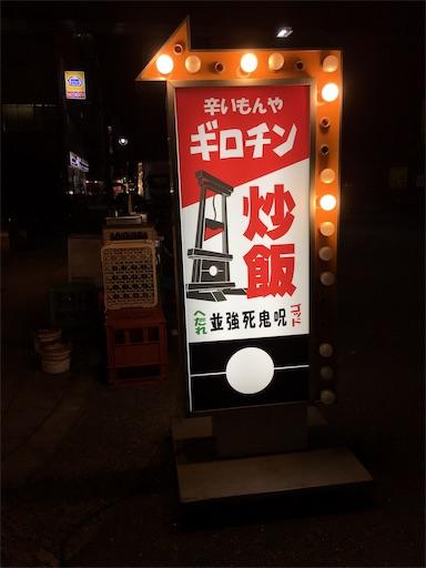 f:id:kanzakisatuki:20191110095331j:image