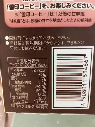 f:id:kanzakisatuki:20191119084505j:image