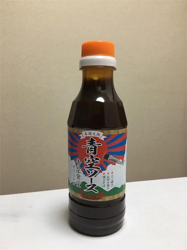 f:id:kanzakisatuki:20191125125719j:image