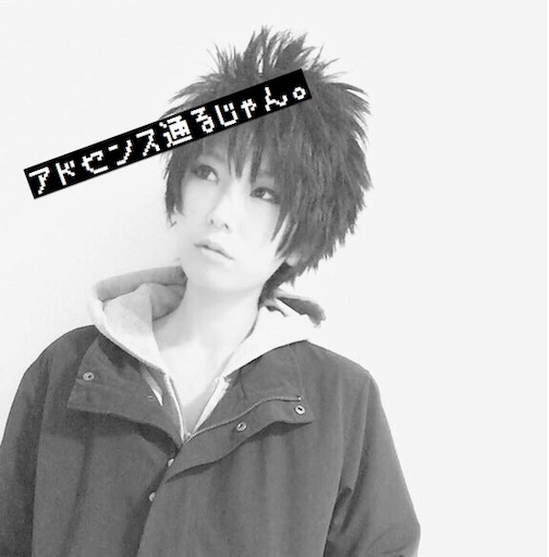 f:id:kanzakisatuki:20191128092852j:image