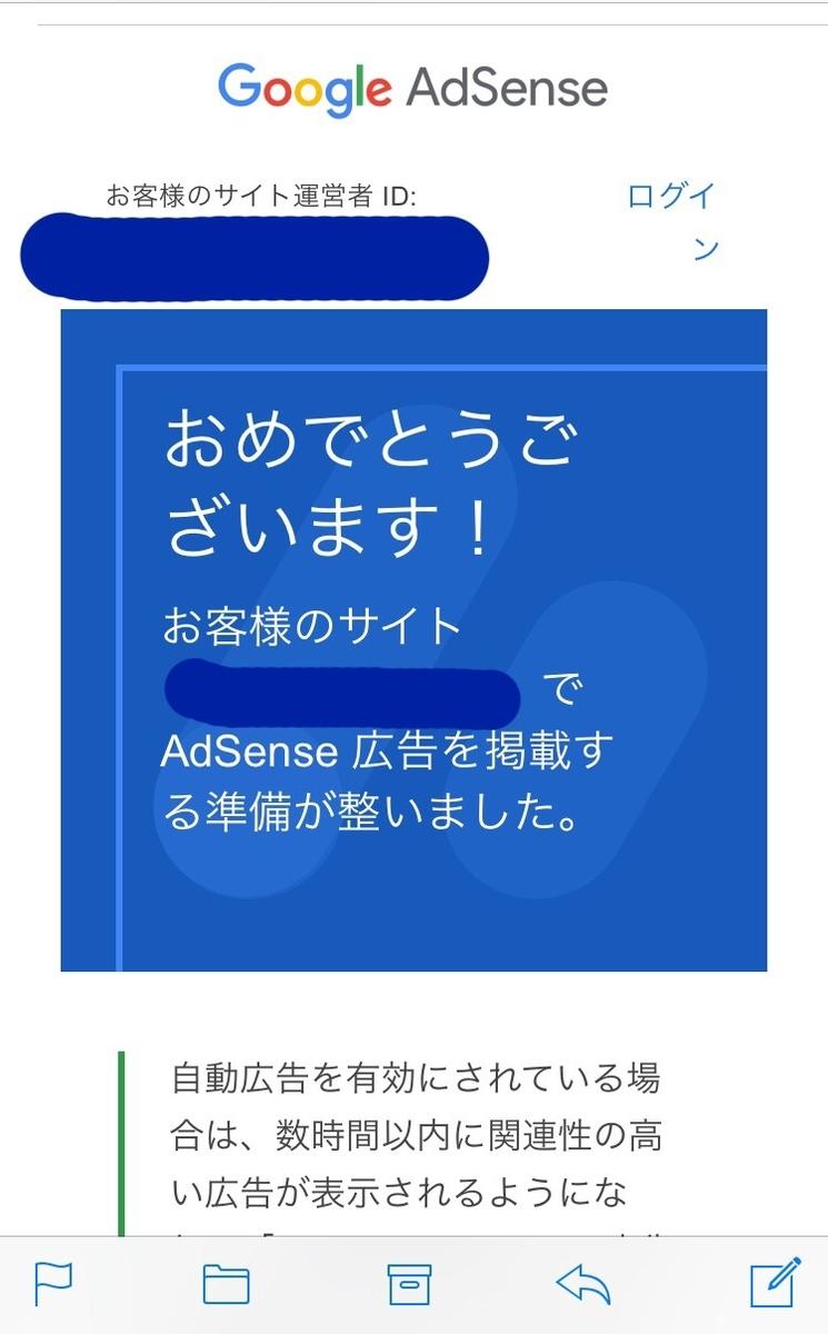 f:id:kanzakisatuki:20191128220219j:plain