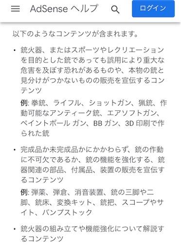f:id:kanzakisatuki:20191201232743j:plain