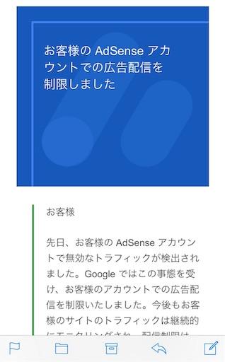 f:id:kanzakisatuki:20191209205031j:image