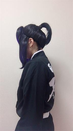 f:id:kanzakisatuki:20191217124252j:image
