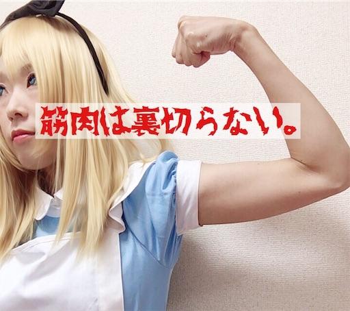 f:id:kanzakisatuki:20191219212235j:plain