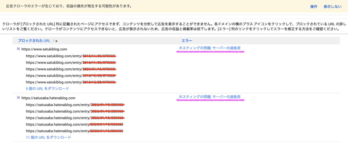 f:id:kanzakisatuki:20200116202320p:plain
