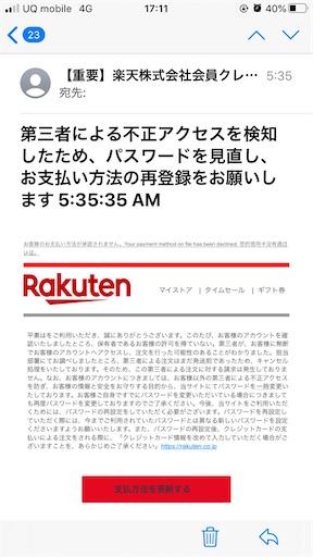 f:id:kanzakisatuki:20200211223437j:image