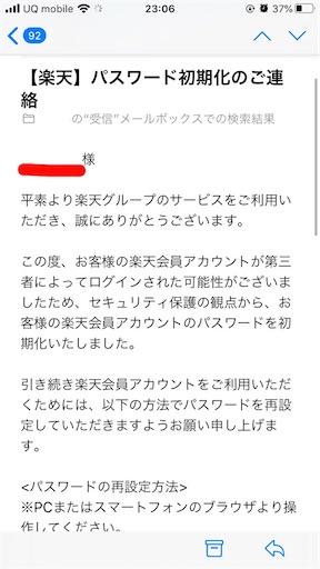 f:id:kanzakisatuki:20200211230931j:image