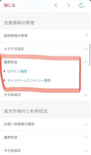 f:id:kanzakisatuki:20200211232807j:image