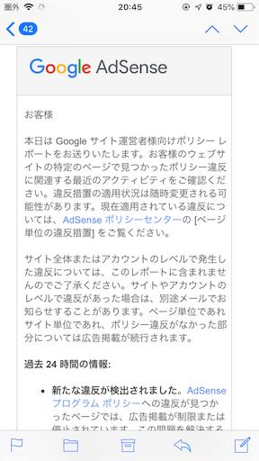 f:id:kanzakisatuki:20200217211210p:image