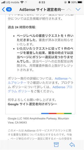 f:id:kanzakisatuki:20200218122820p:image