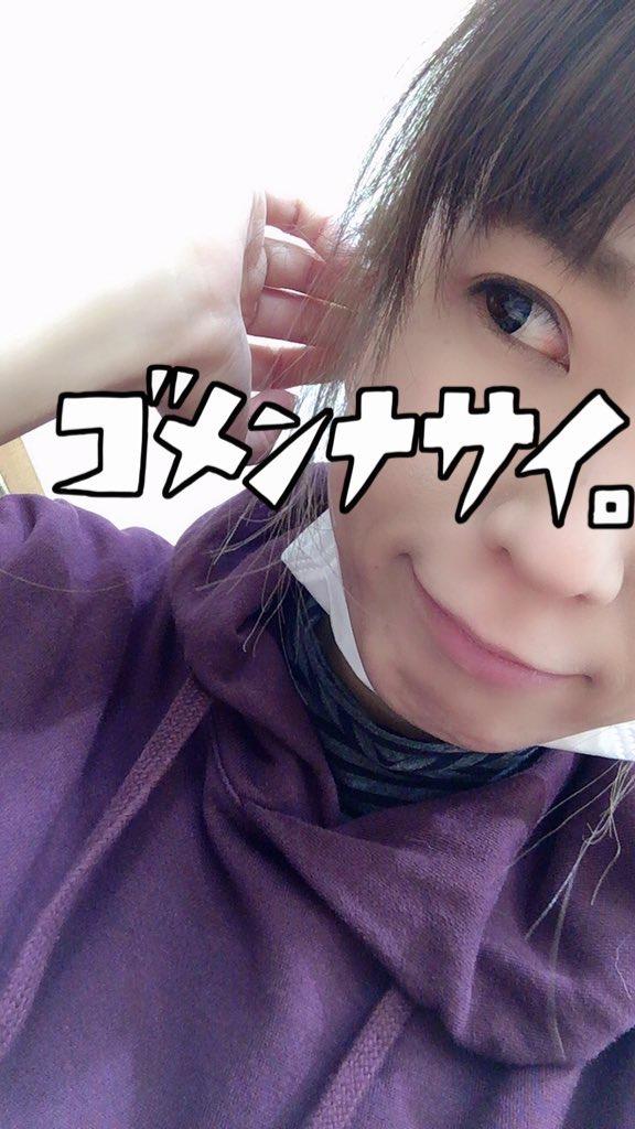 f:id:kanzakisatuki:20200218211157j:plain