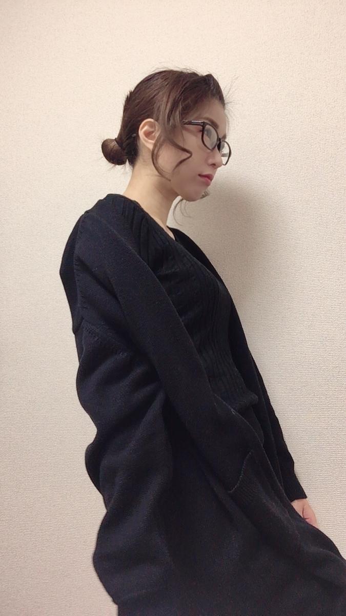f:id:kanzakisatuki:20200301154744j:plain