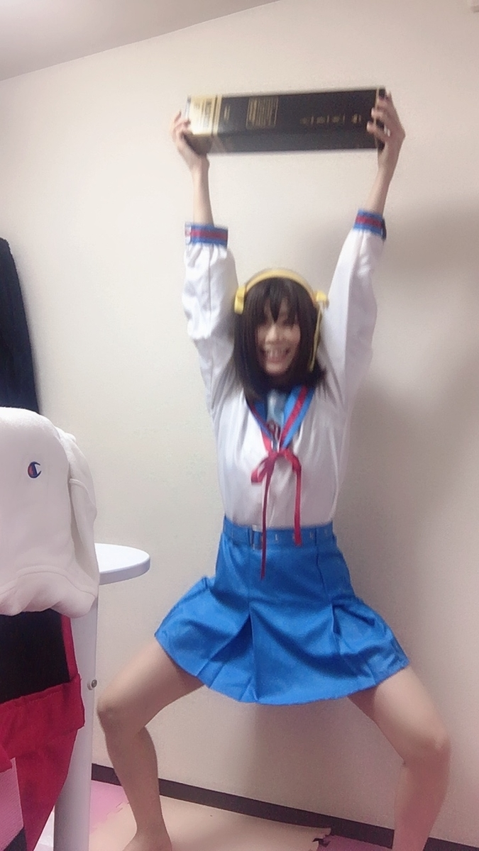 f:id:kanzakisatuki:20200309202544j:plain