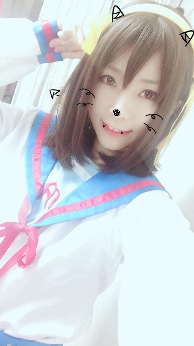 f:id:kanzakisatuki:20200315144307j:plain