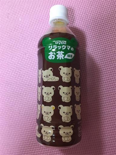 f:id:kanzakisatuki:20200316203741j:image