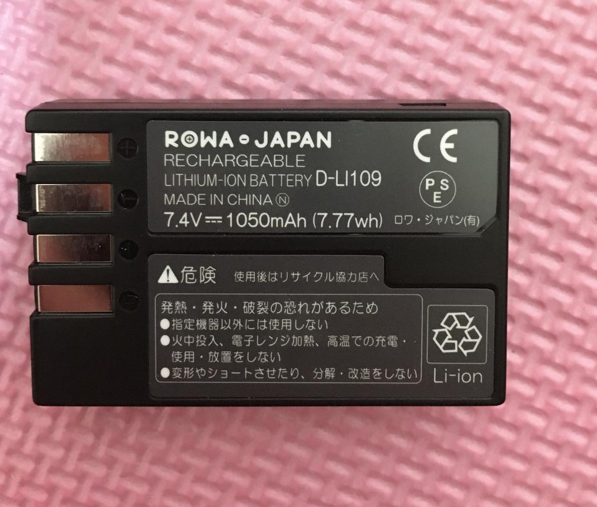 f:id:kanzakisatuki:20200320210443j:plain