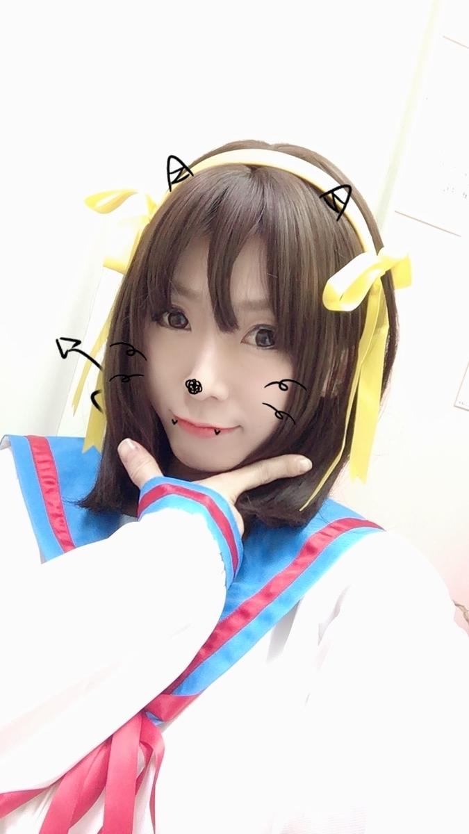 f:id:kanzakisatuki:20200327201911j:plain