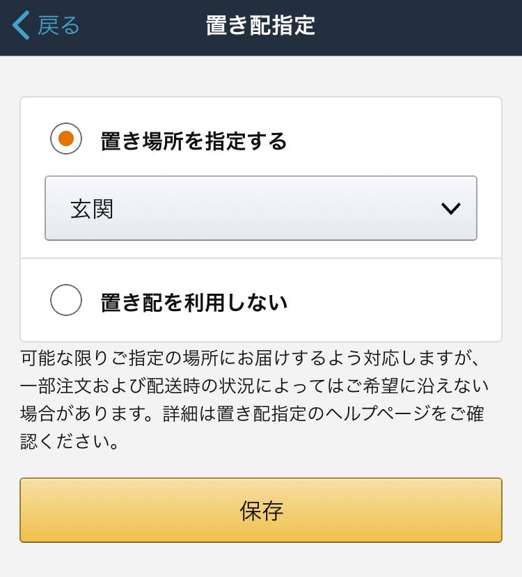 f:id:kanzakisatuki:20200330203359j:plain