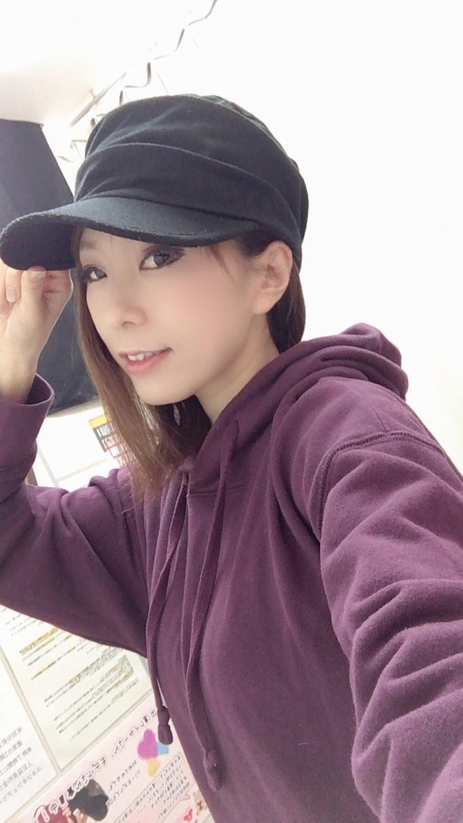 f:id:kanzakisatuki:20200330204341j:plain