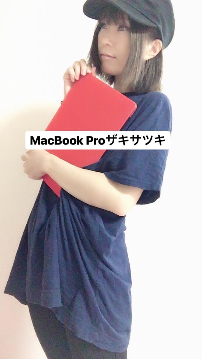 f:id:kanzakisatuki:20200405163307j:plain