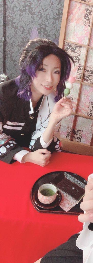 f:id:kanzakisatuki:20200417215540j:plain