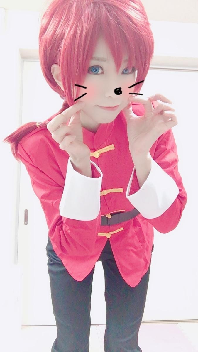 f:id:kanzakisatuki:20200429102121j:plain