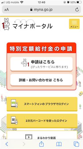 f:id:kanzakisatuki:20200501124631p:image