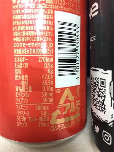 f:id:kanzakisatuki:20200514085227j:image